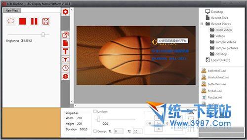 心恬视频编辑制作平台 v1.0.4 官方免费版