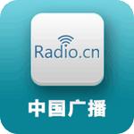中国广播TV版