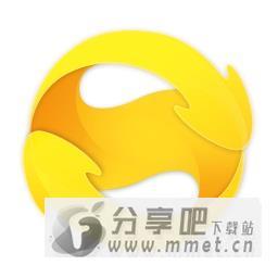 思华QQ资料查询软件 v2.0.3 绿色版