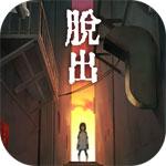 妖异的夜市iOS版