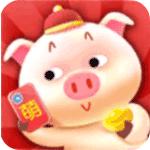 猪小萌2019版